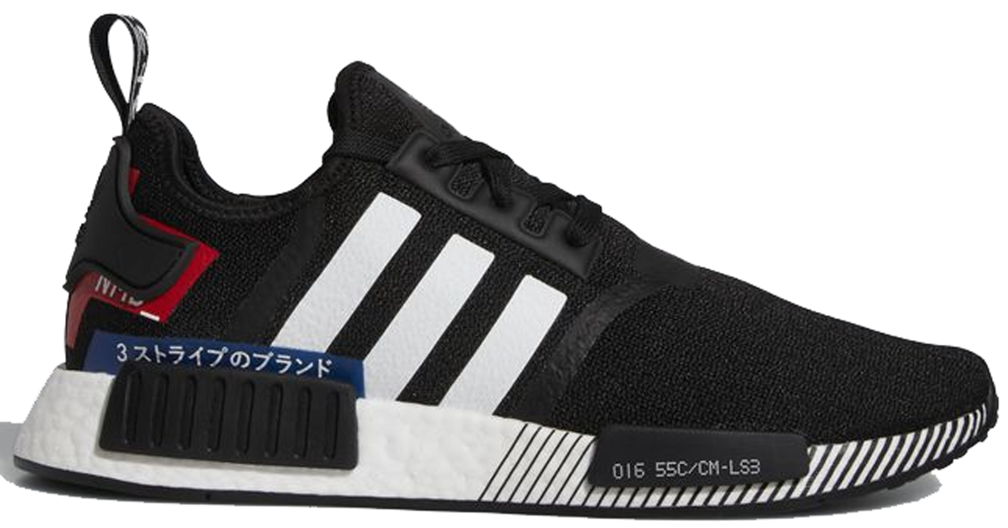 adidas NMD R1 Japan Pack Black White (2019)