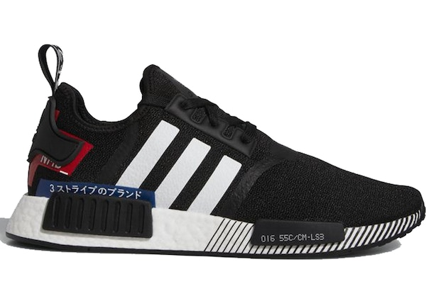 new style 680e4 90382 adidas NMD R1 Japan Pack Black White (2019)