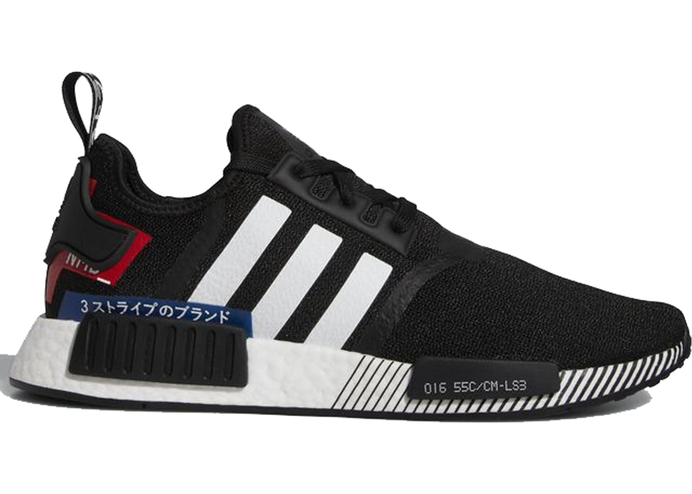 d980510ddaa2b adidas NMD R1 Japan Pack Black White (2019)