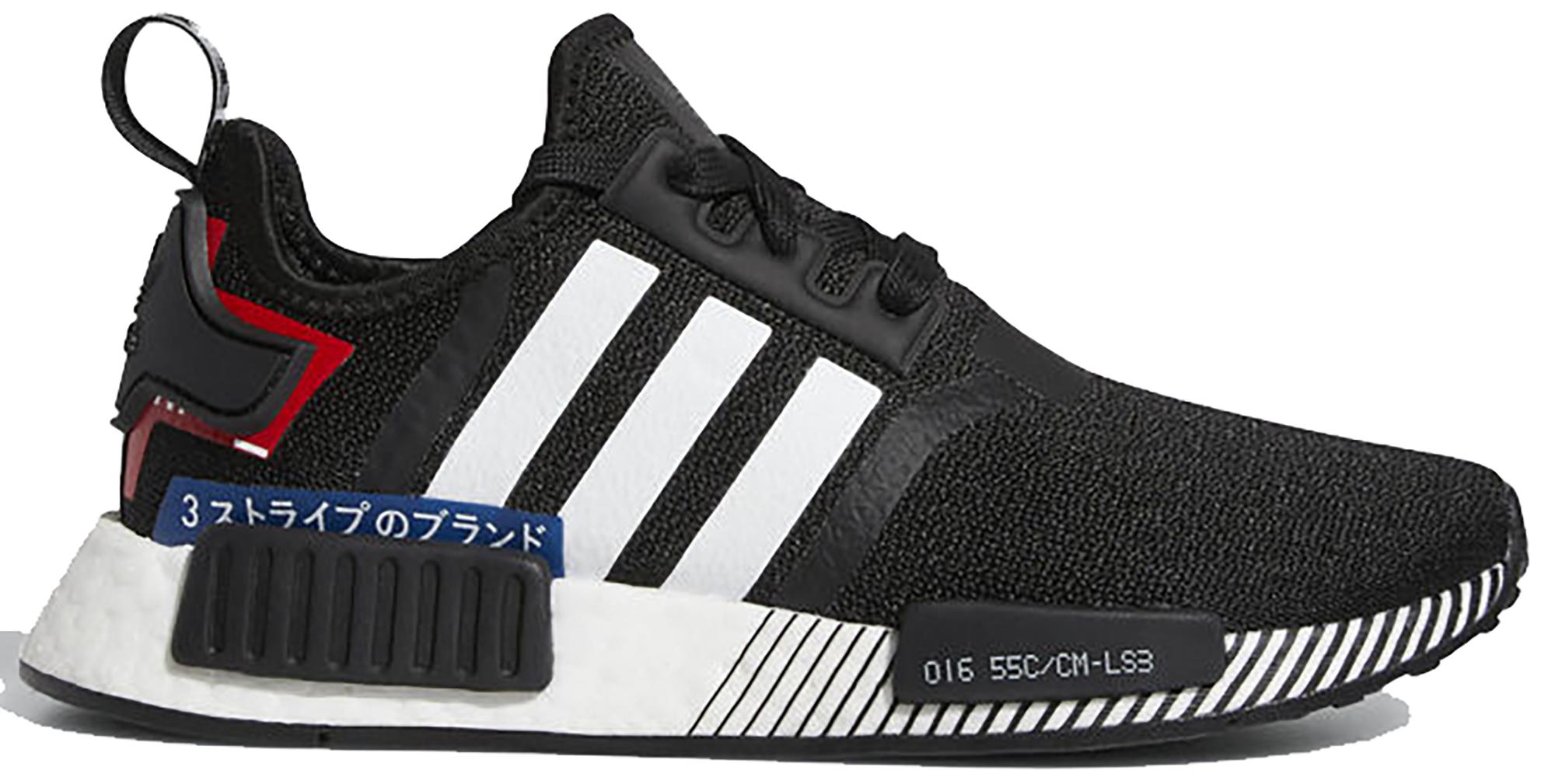 adidas NMD R1 Japan Pack Black White