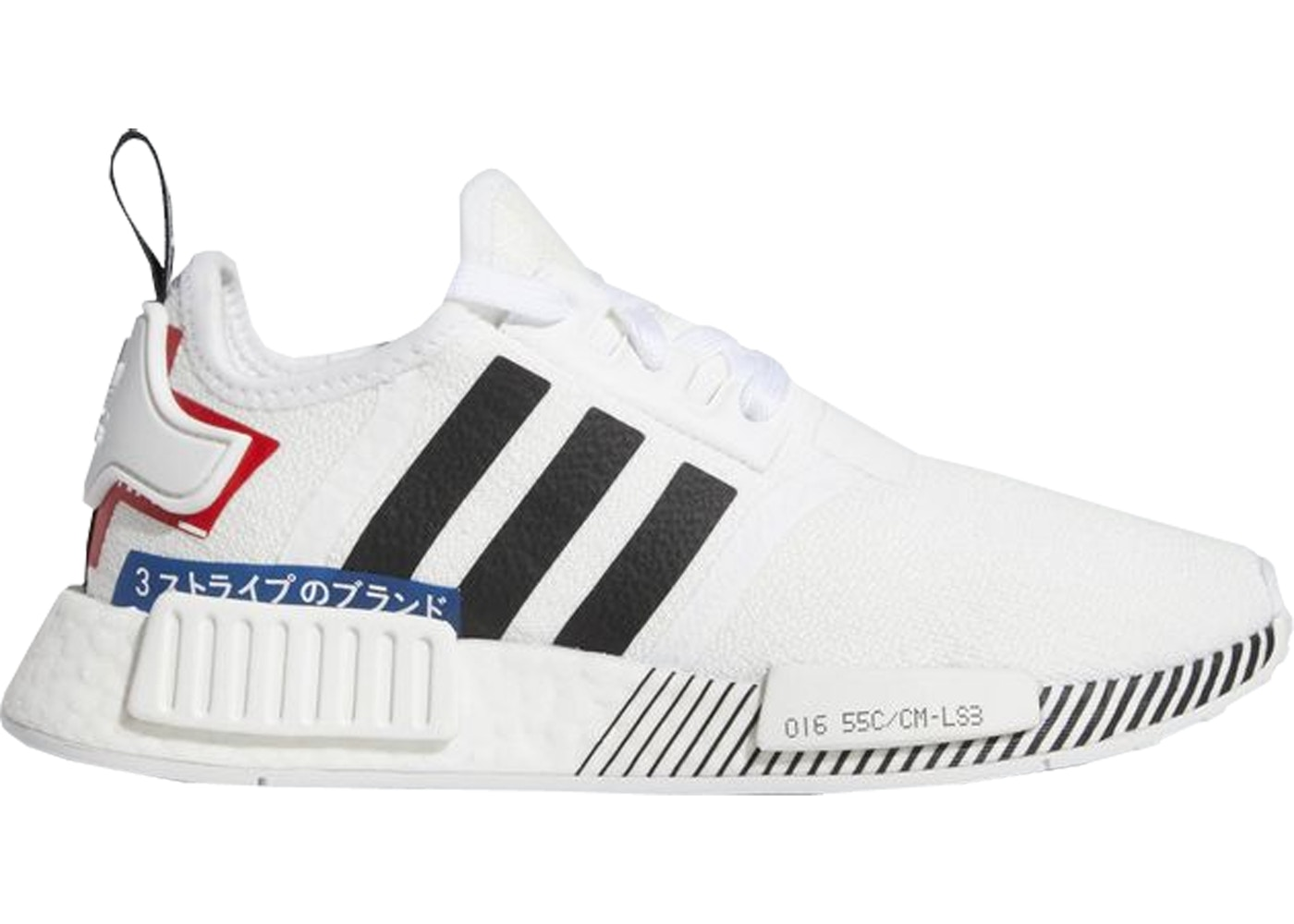 ed2ddcc3d Sell. or Ask. Size  5Y. View All Bids. adidas NMD R1 Japan Pack White 2019  ...