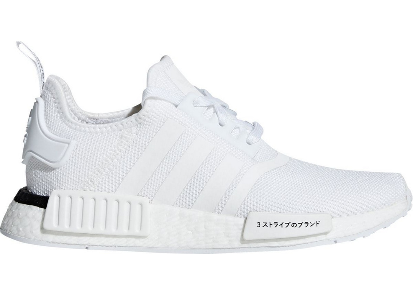finest selection dcf73 c5a70 adidas NMD Shoes - Release Date