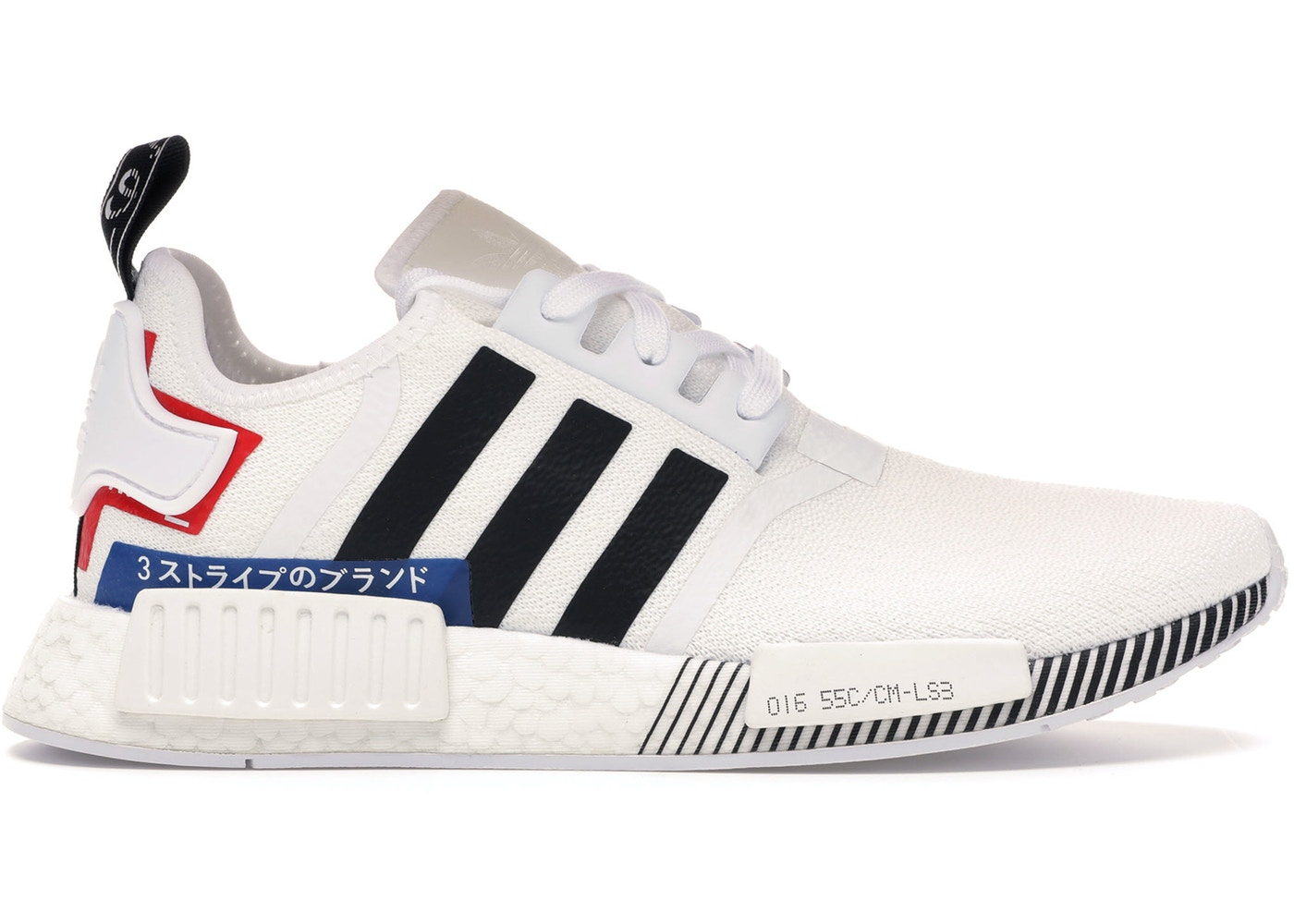 Adidas Nmd R1 Japan White 2019 Ef0753