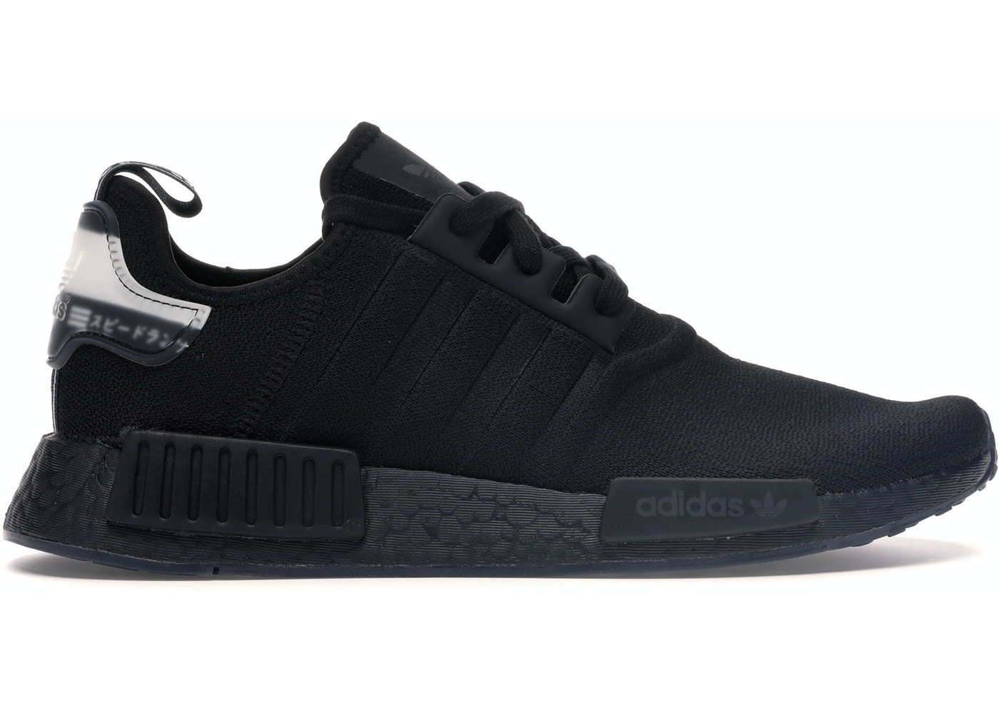 Adidas Nmd R1 Molded Stripes Black Bd7745