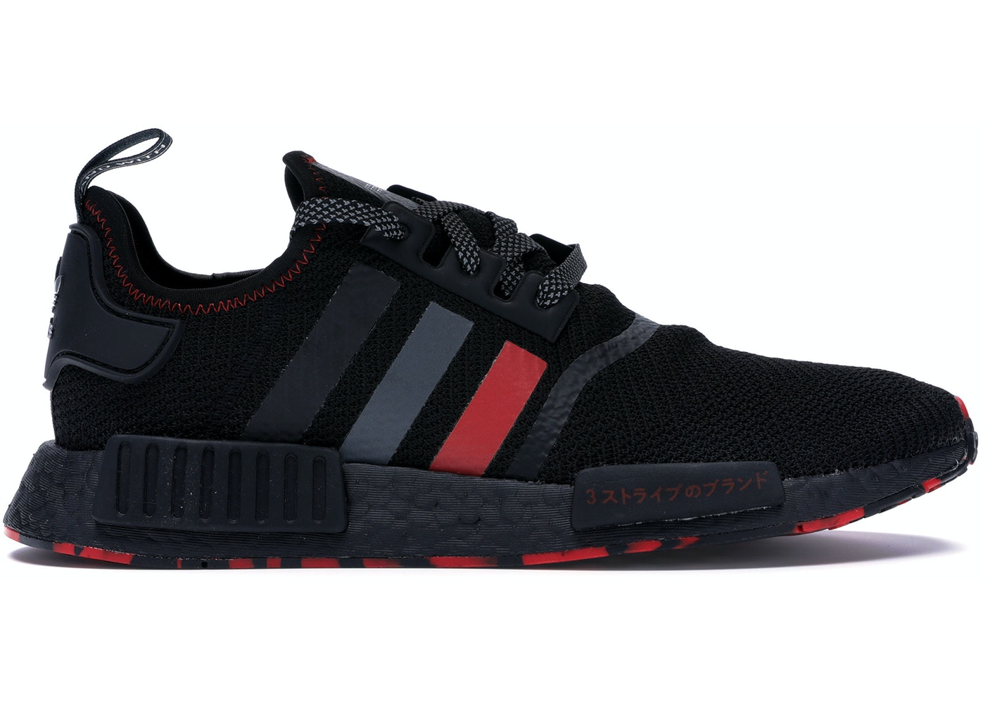 new concept 5425e 2b83c adidas NMD R1 Red Marble