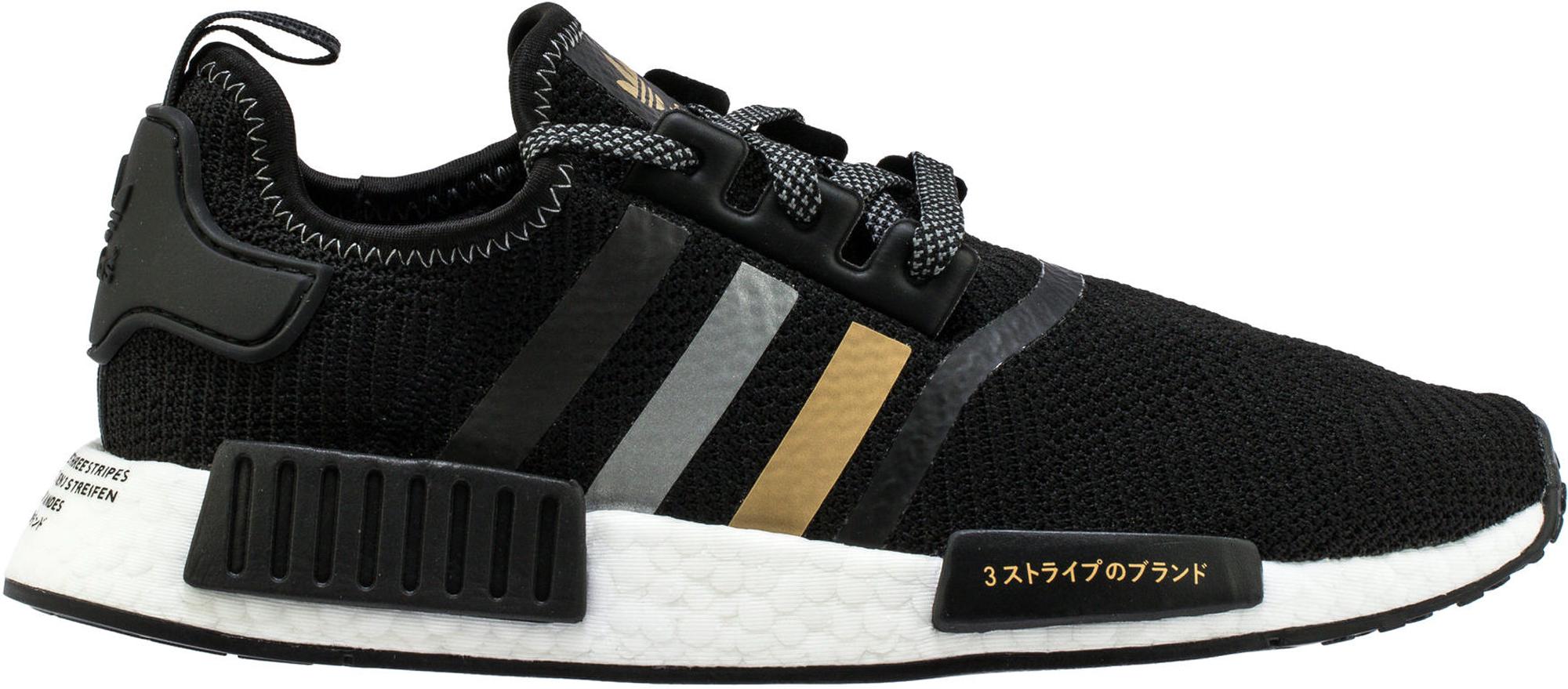 Pre Owned Adidas Originals Adidas Nmd R1 Shoe Palace Black And