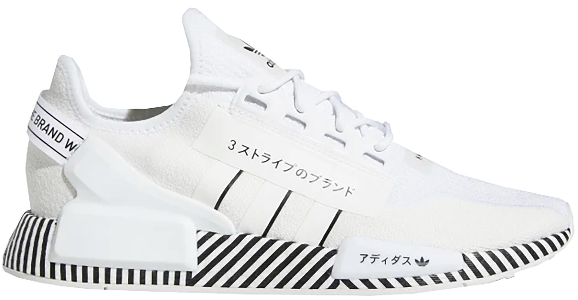 adidas nmd white mens