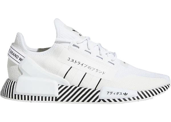 Adidas Nmd R1 V2 Dazzle Camo White Fy2105