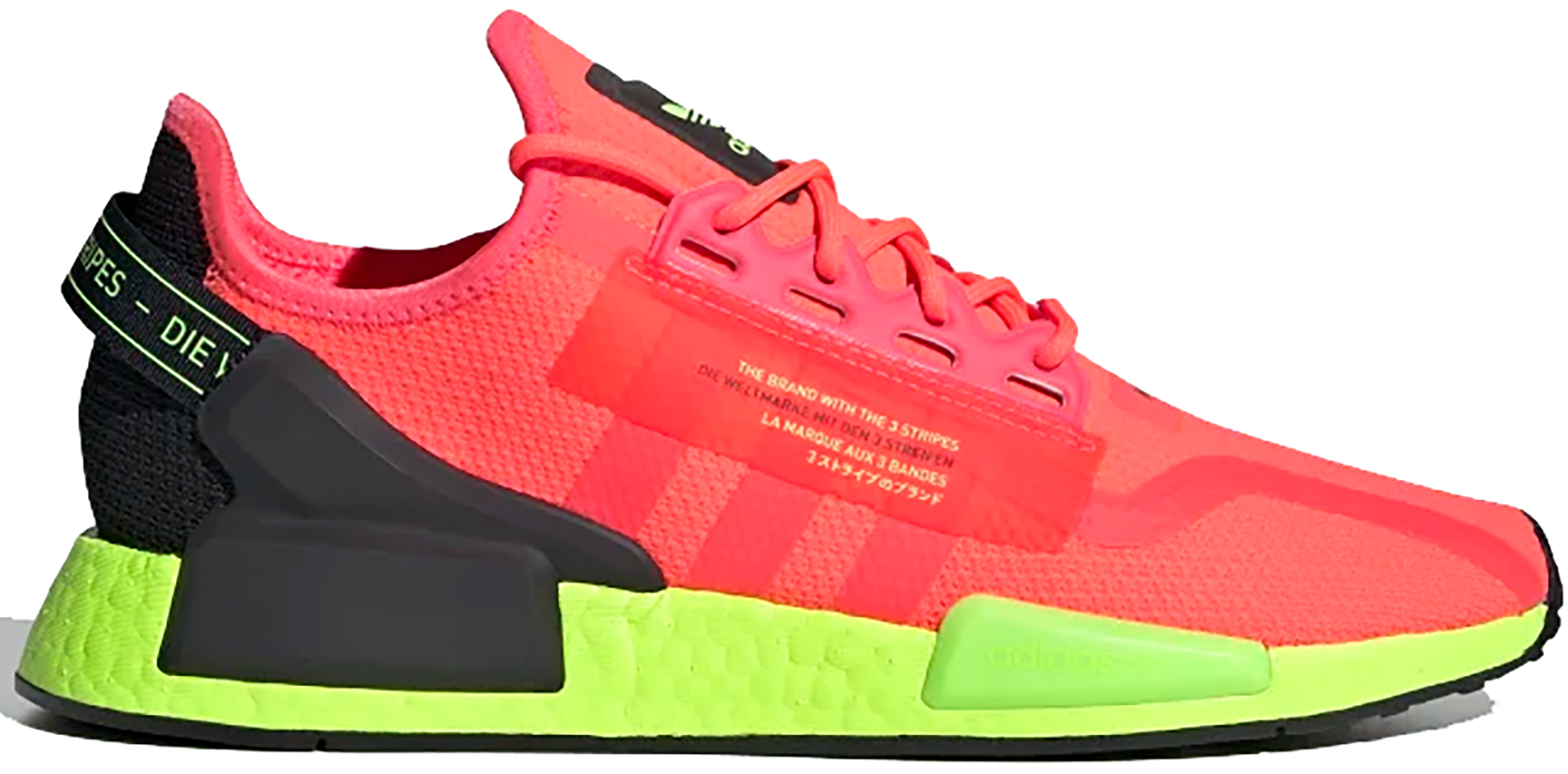 adidas NMD R1 V2 Watermelon Pack Pink