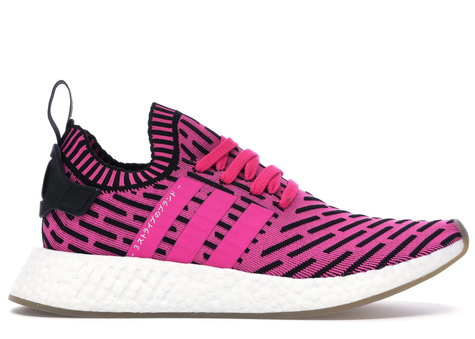 Adidas NMD_R2 Primeknit Japan Pack BY9697 Men's Shock Pink