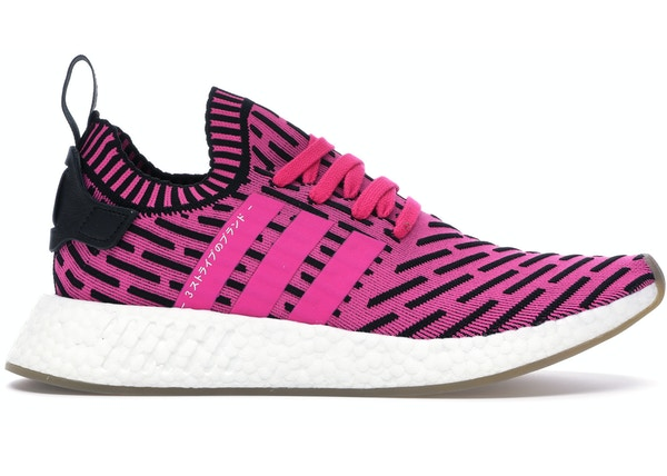 buy popular a9742 af801 Buy adidas NMD R2 Shoes & Deadstock Sneakers