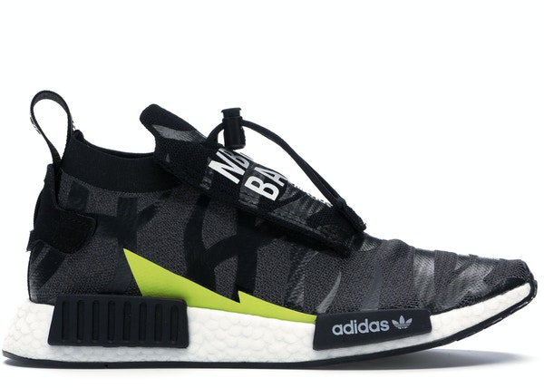 fc4563b7244 Buy adidas NMD Shoes & Deadstock Sneakers