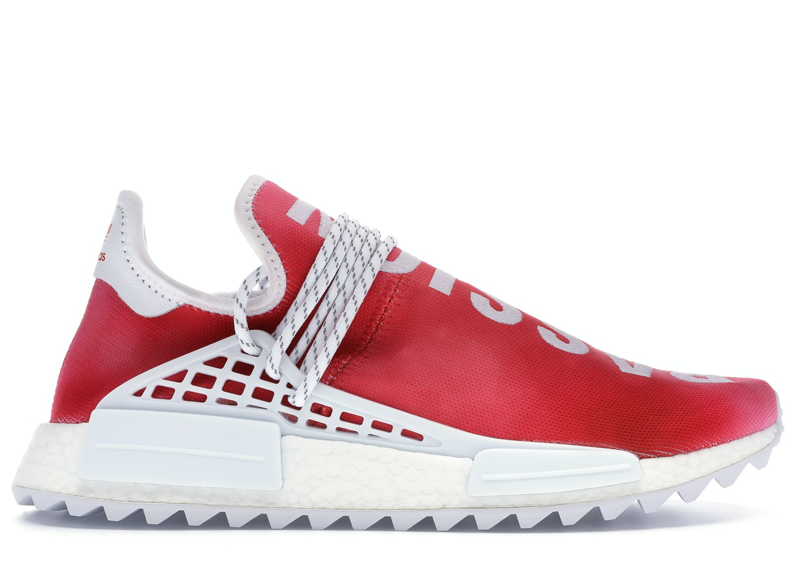 adidas Pharrell NMD HU China Pack Passion (Red)
