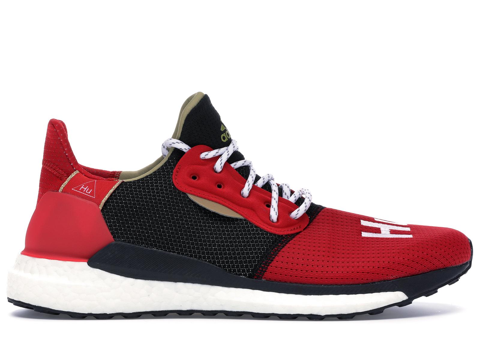 adidas Solar Hu Pharrell Chinese New