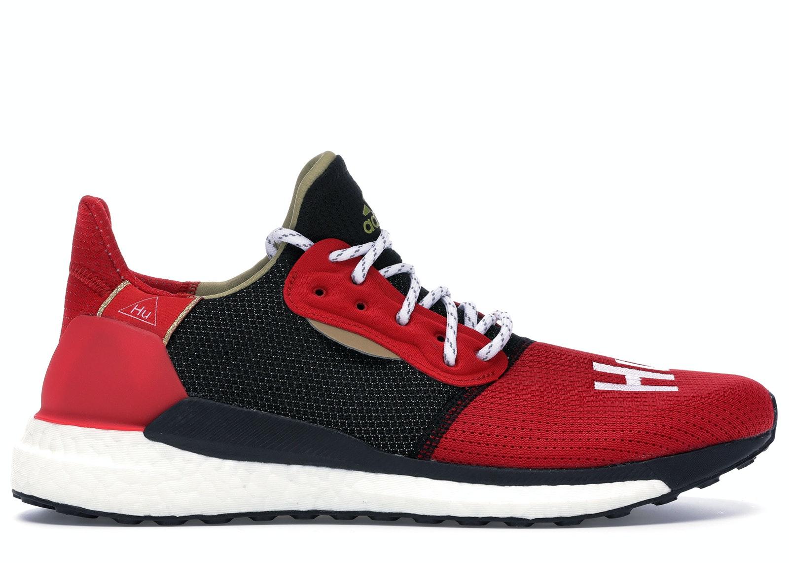 adidas Solar Hu Pharrell Chinese New Year (2019)