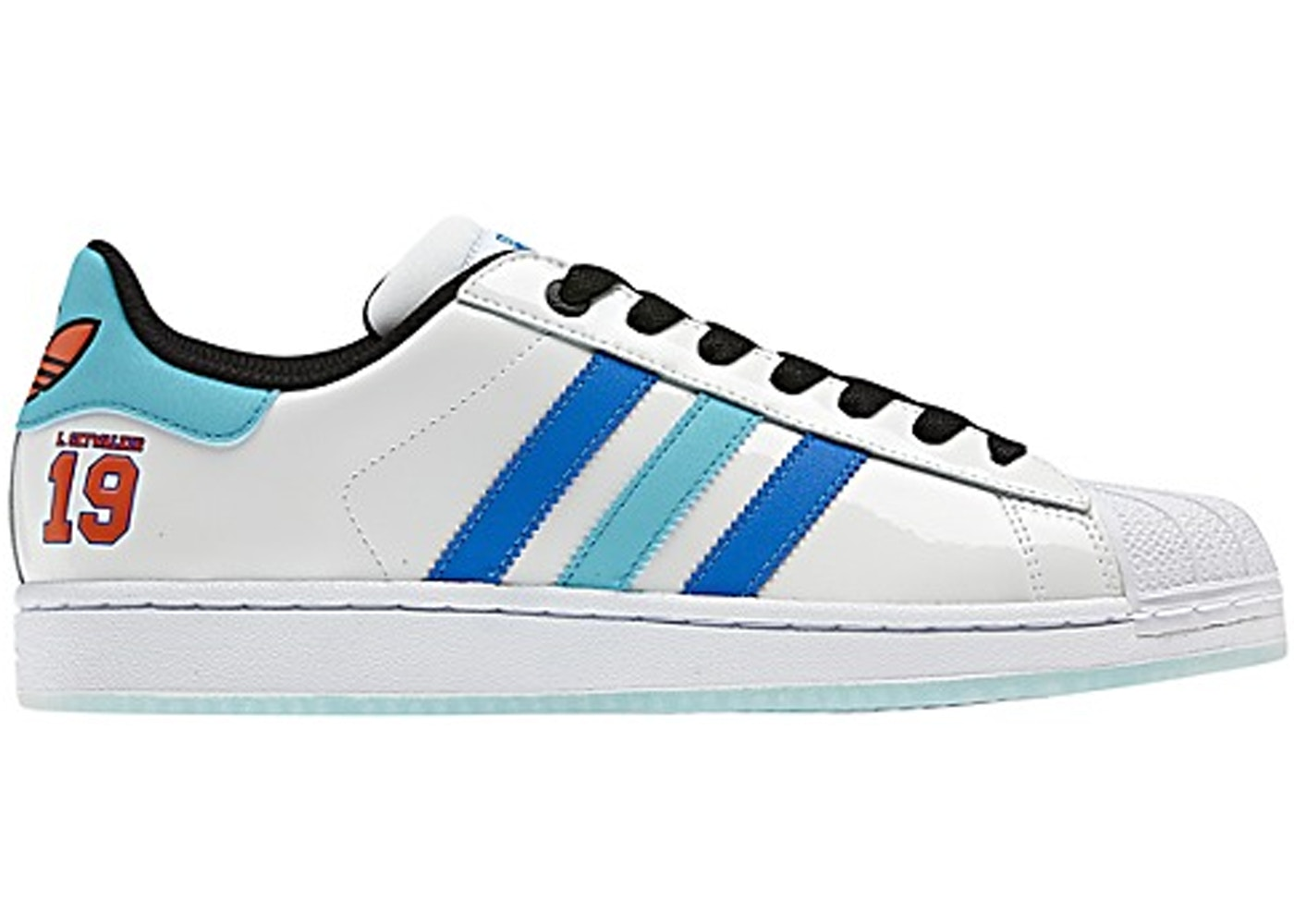 hot sales 8d475 12bfa adidas Superstar 2 Star Wars Hoth Alliance