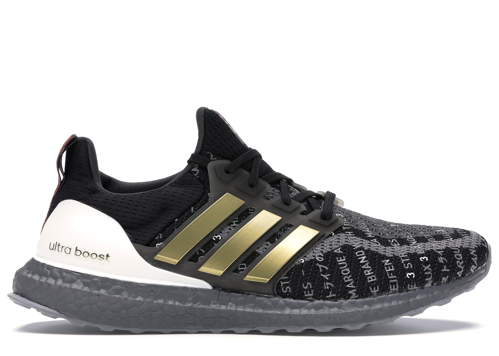 adidas Ultra Boost 2.0 City Pack