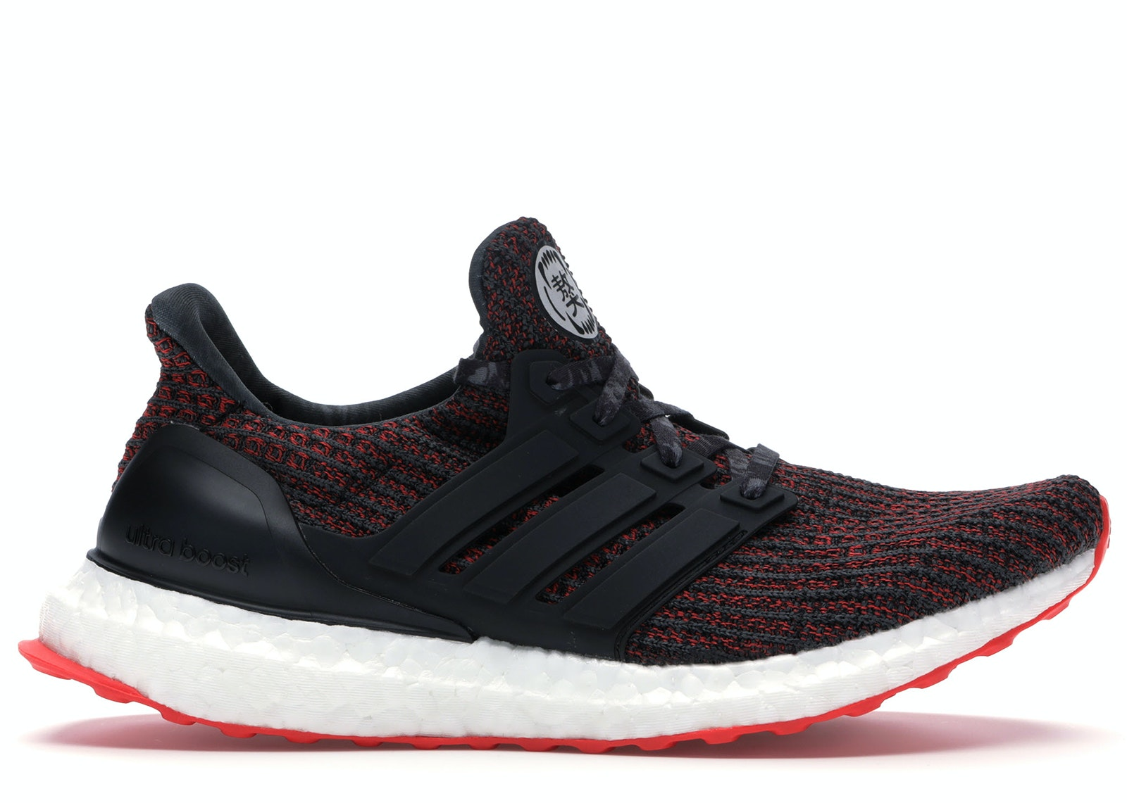 adidas Ultra Boost 4.0 Chinese New Year (2018)