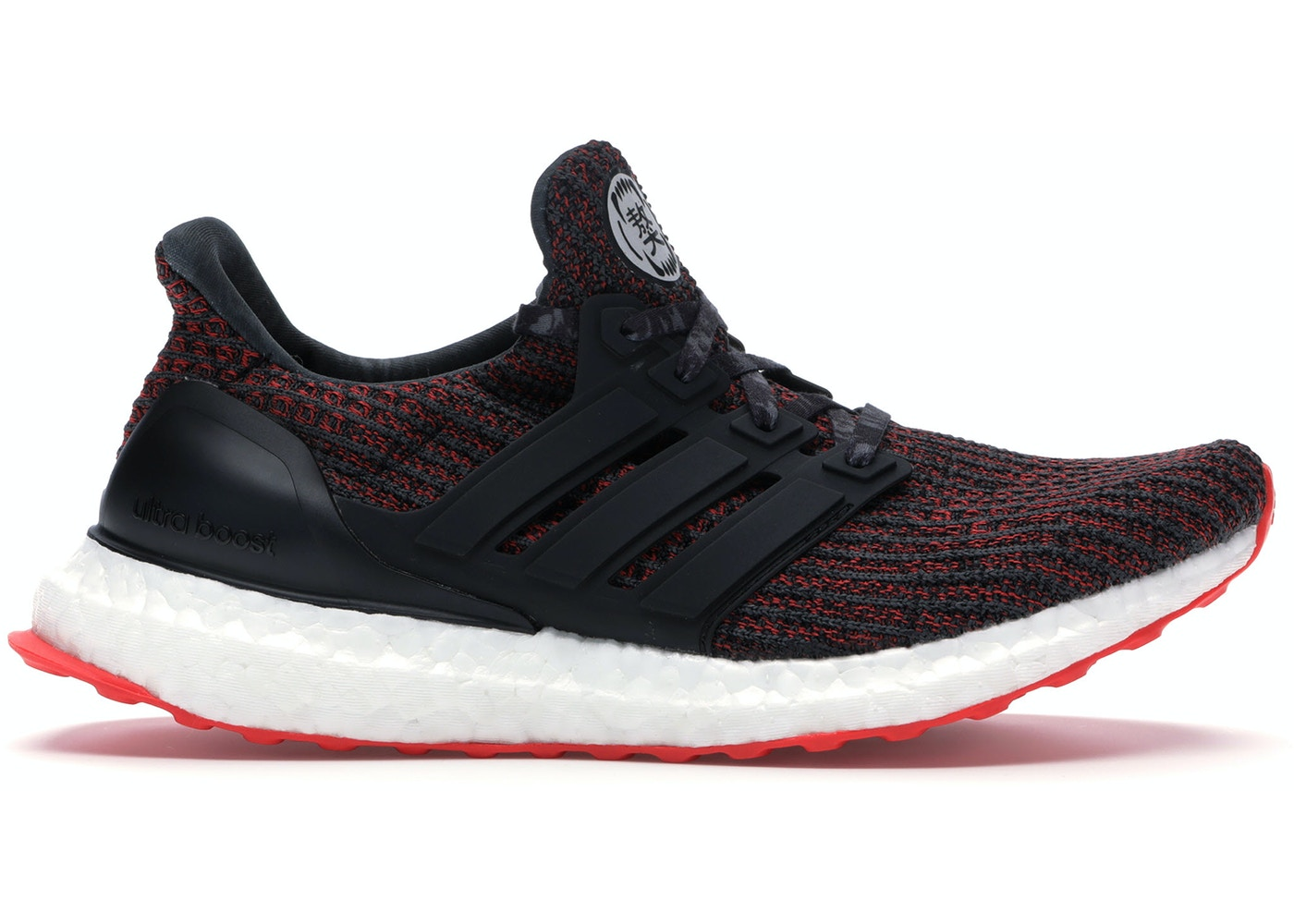 80ae11c9b adidas Ultra Boost 4.0 Chinese New Year (2018) - BB6173
