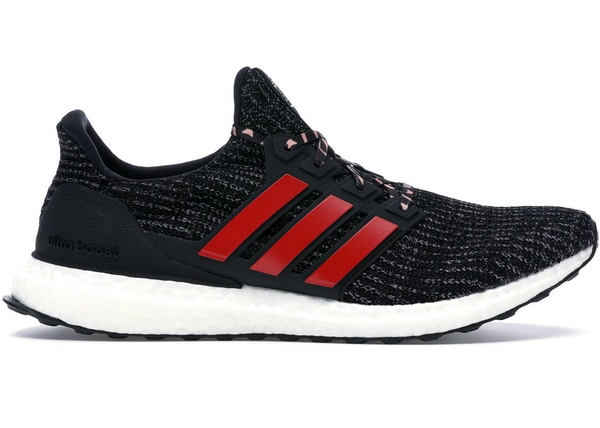 fe5ba972c Buy adidas Ultra Boost Shoes   Deadstock Sneakers