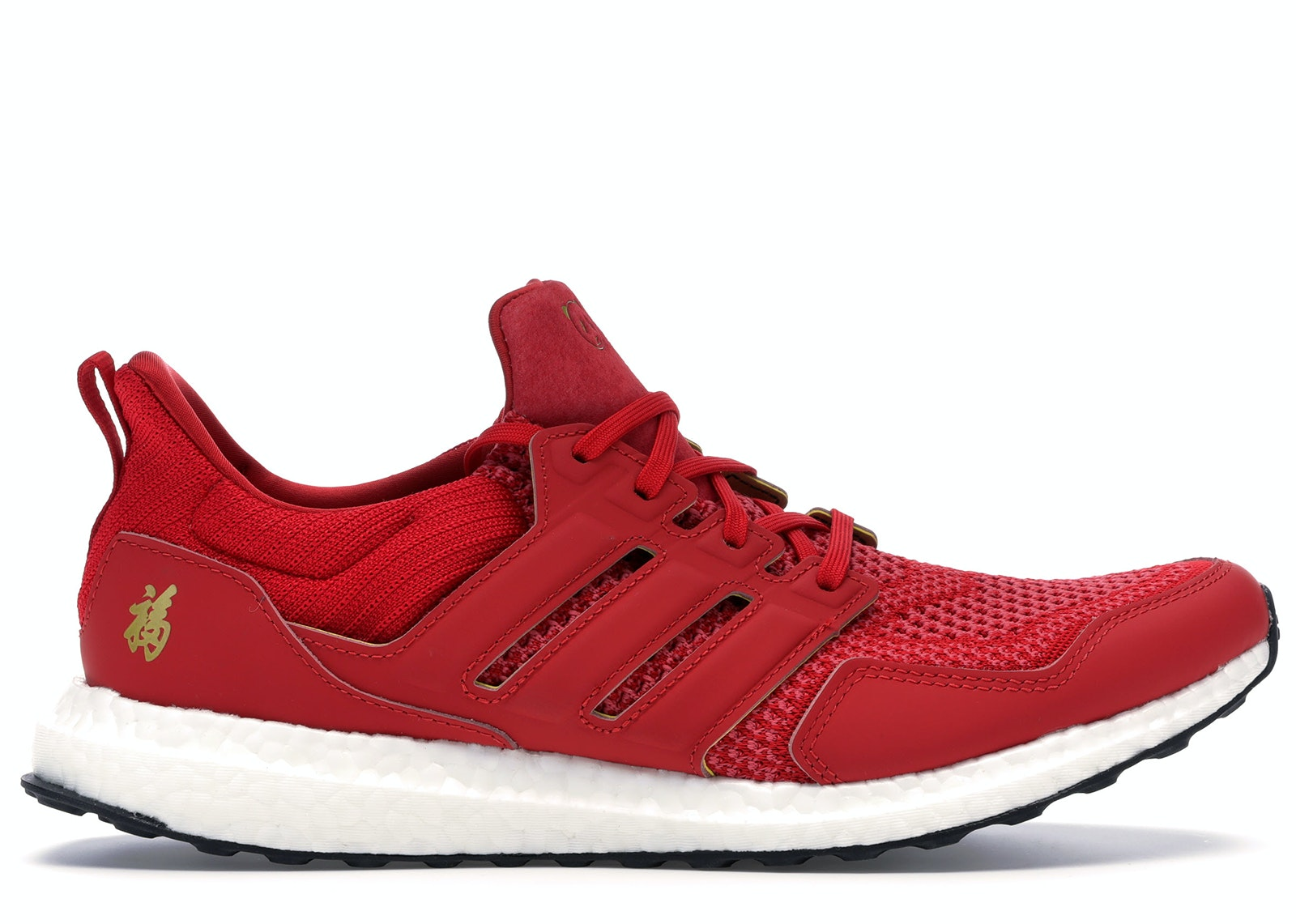adidas Ultra Boost Eddie Huang Chinese New Year (2019)