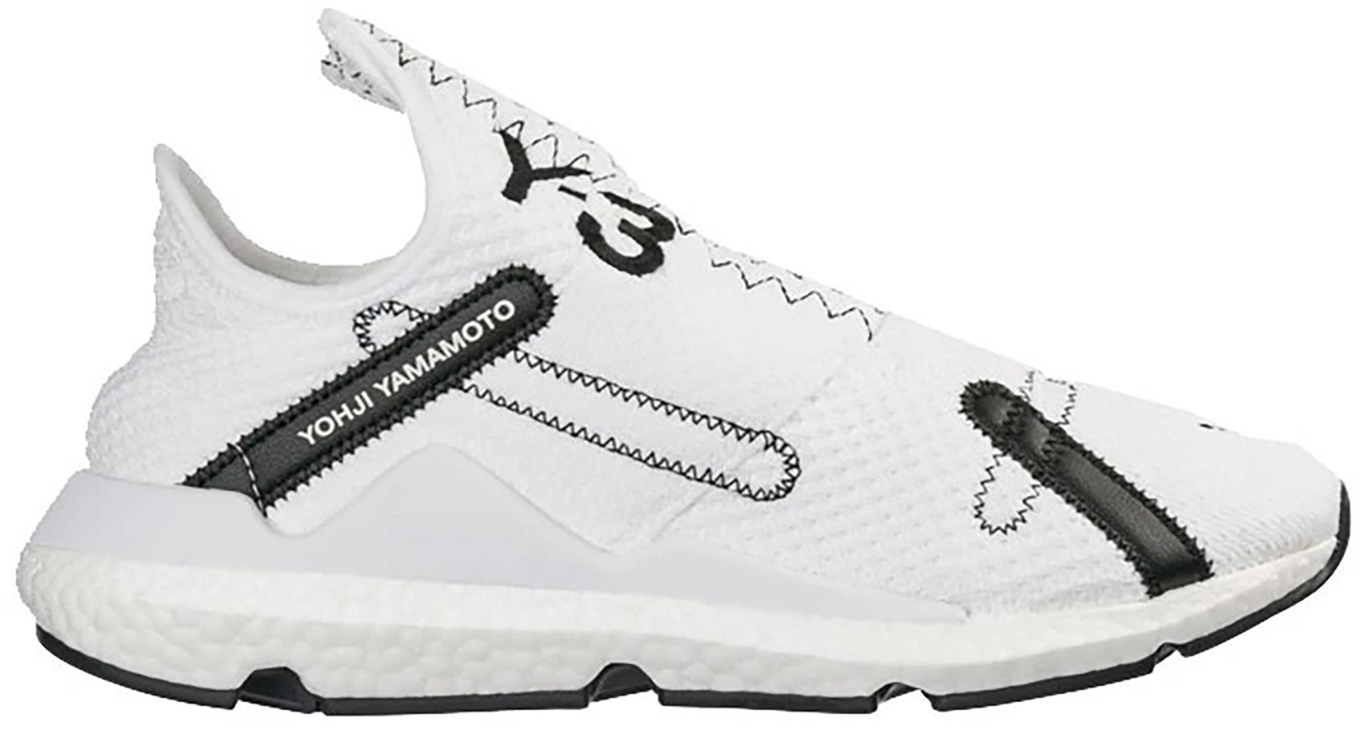 adidas Y-3 Reberu White Black - F97389