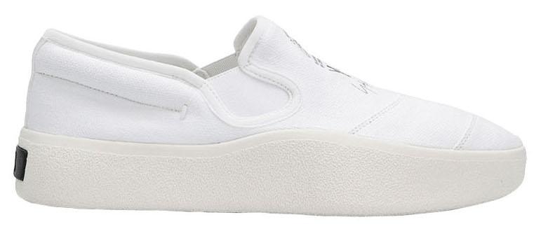 adidas Y-3 Tangutsu White - AC7495