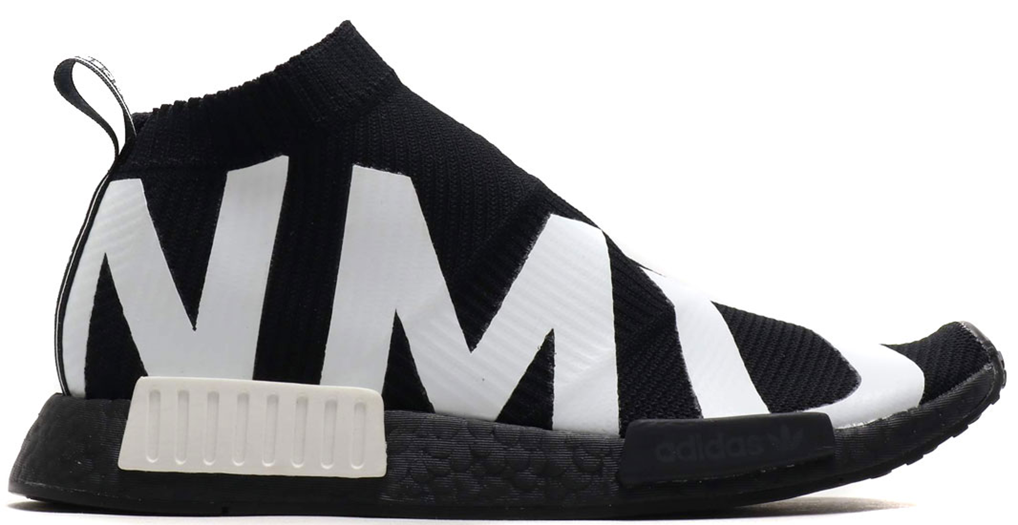 Buy adidas NMD CS1 Shoes \u0026 Deadstock
