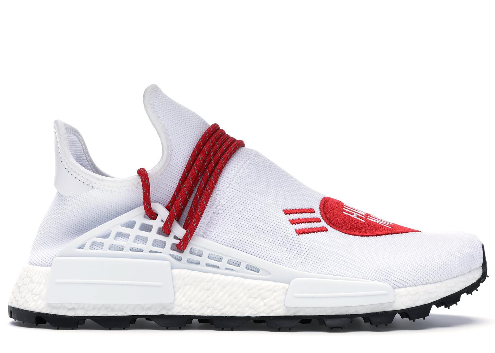 adidas nmds limited edition