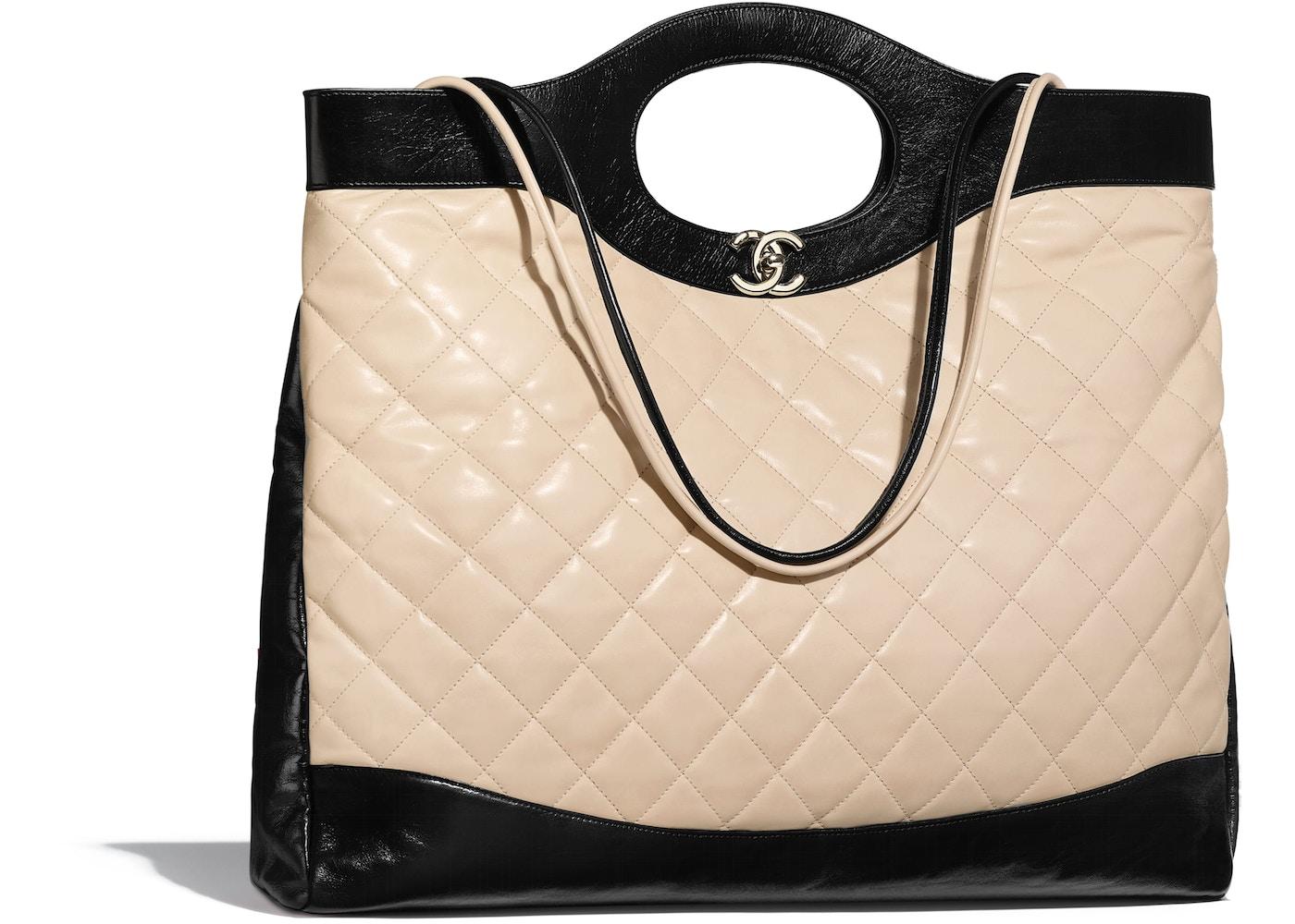 87ef0447fa Chanel 31 Shopping Bag Large Beige/Black