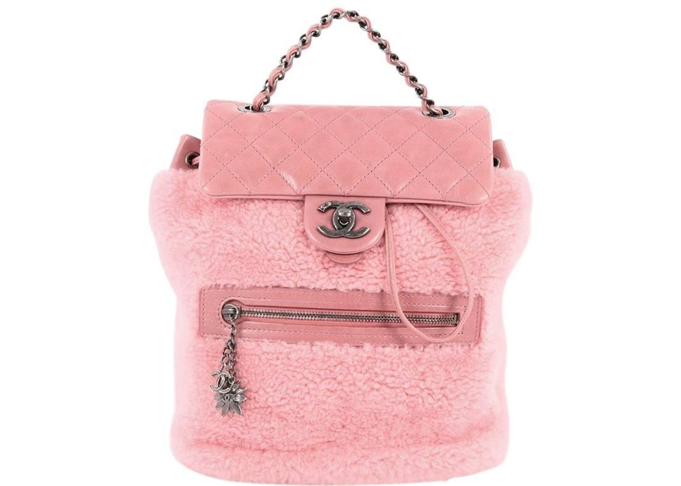 50ee07866a2f Chanel Mountain Backpack Diamond Calfskin Pink. Diamond Calfskin Pink