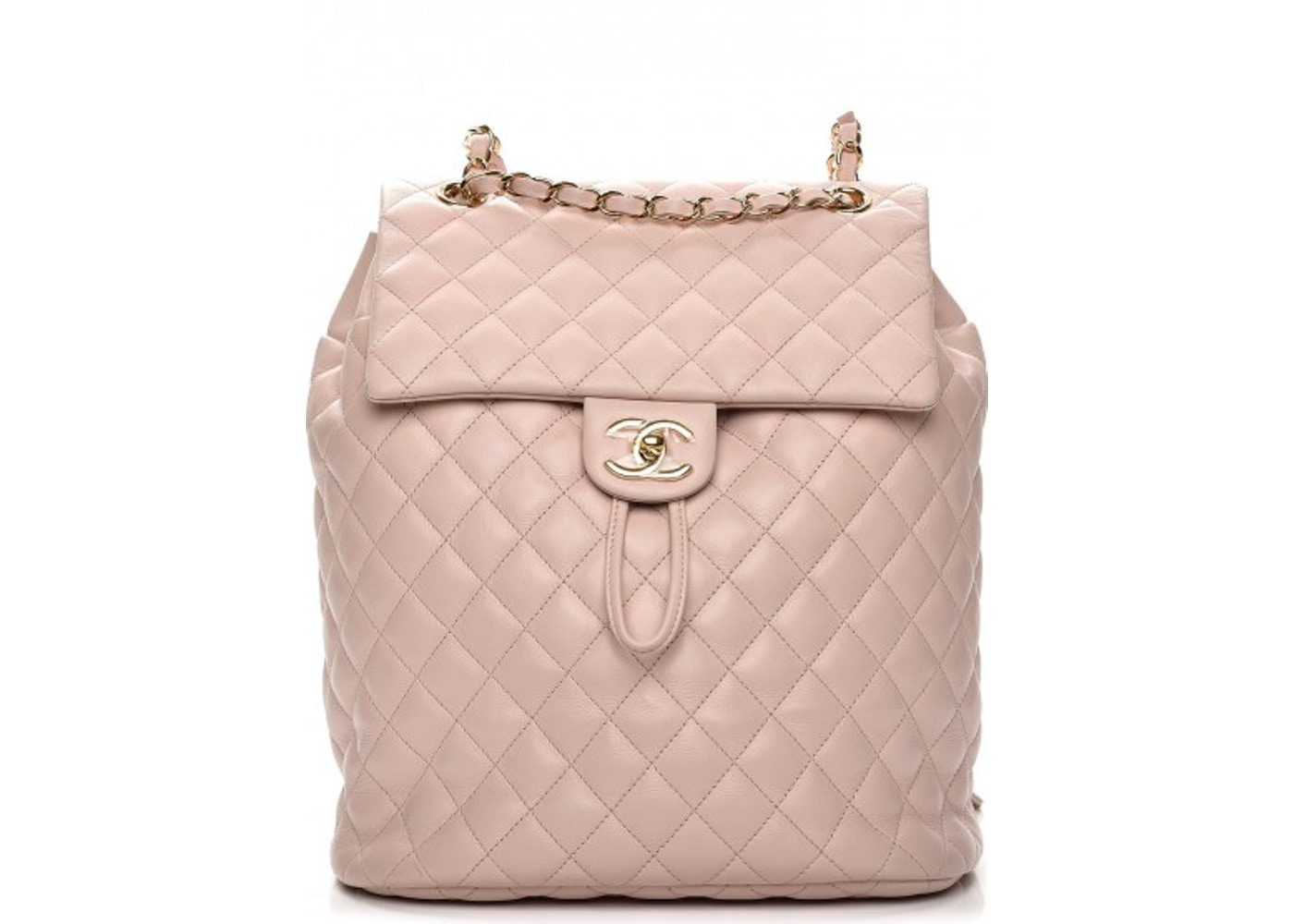 65e758d09ced Chanel Urban Spirit Backpack Quilted Chevron Large Light Pink. Quilted  Chevron Large Light Pink