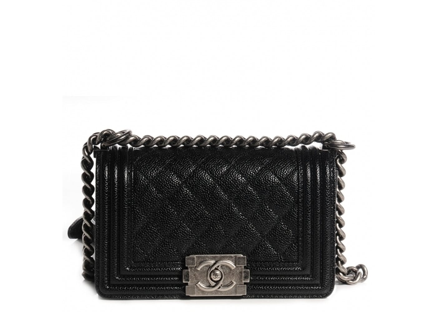 Boy Flap Quilted Small Black : chanel quilted boy - Adamdwight.com