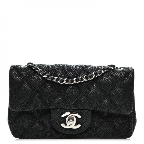 Chanel Flap Quilted Iridescent Extra Mini