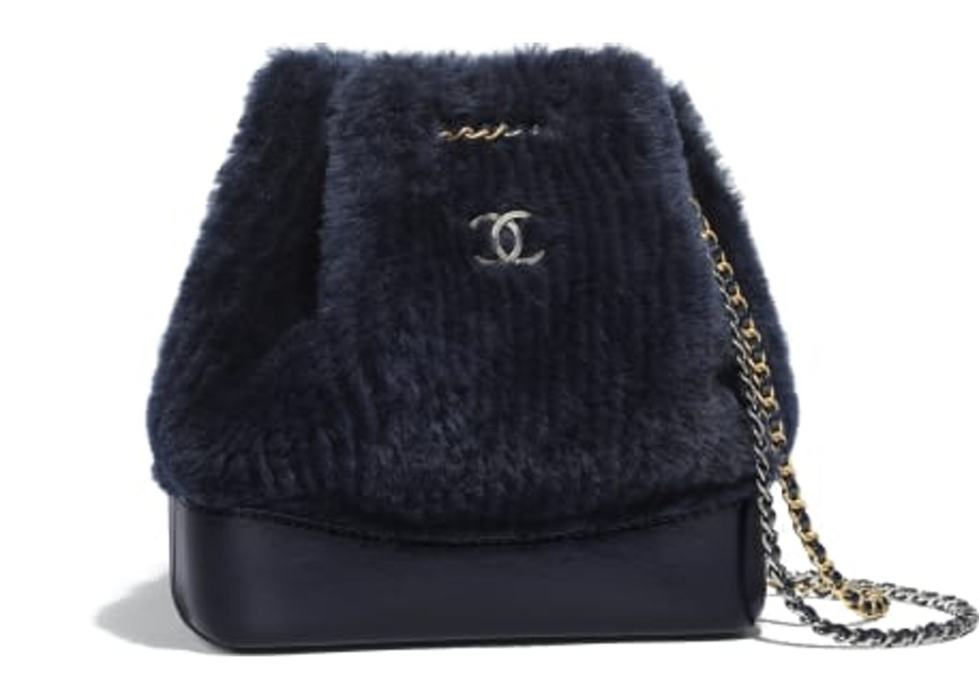 Chanel Gabrielle Backpack Small Navy. Small Navy cc0d1ddfe4985