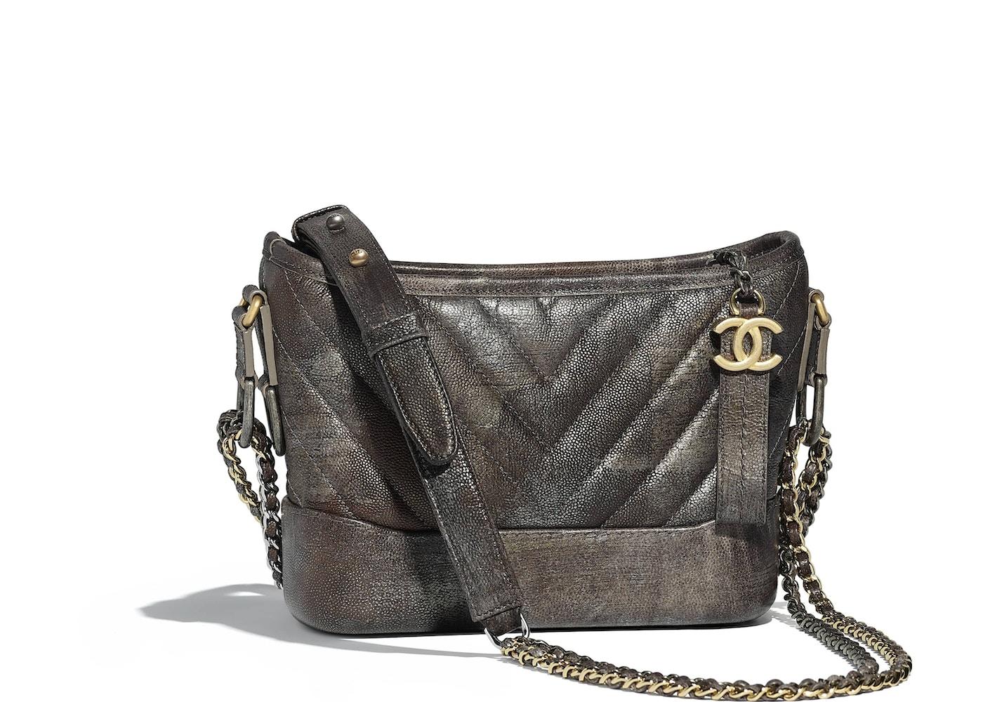 85577eeac1aa Chanel Gabrielle Hobo Bag Quilted Chevron Metallic Small Dark ...