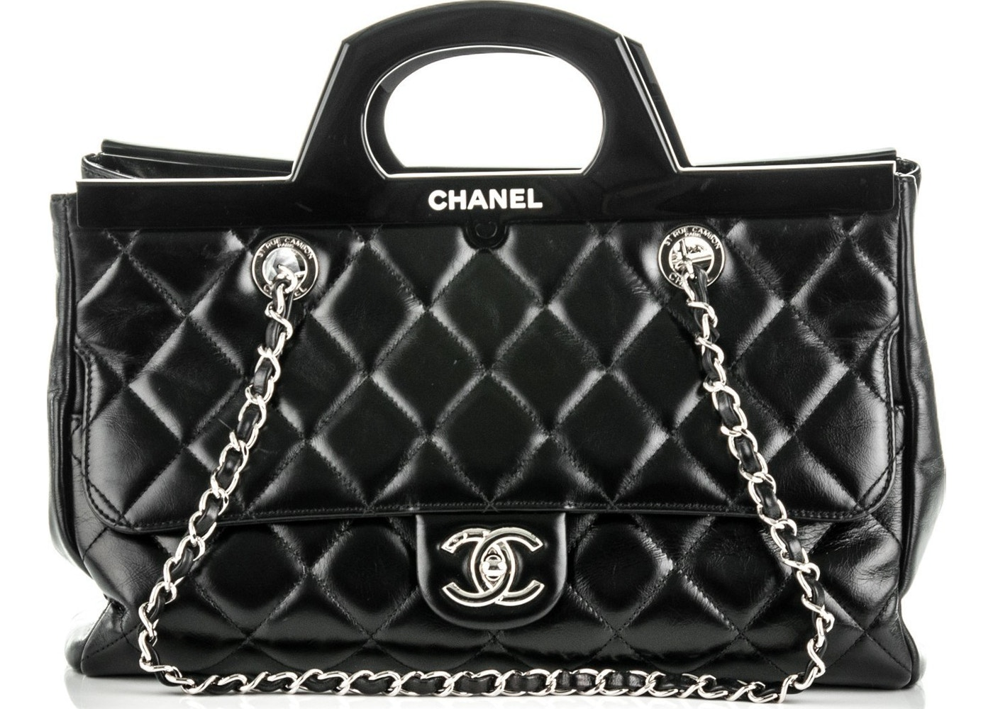 5fa64aaa689c7a Sell. or Ask. View All Bids. Chanel Tote CC Delivery Quilted ...