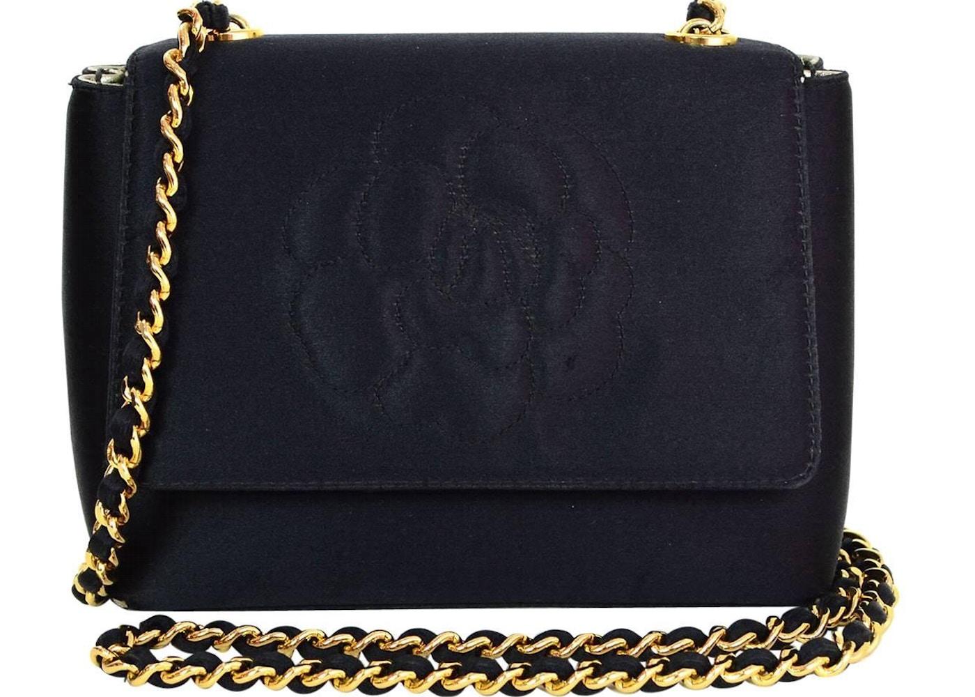 dc931484216b Chanel Vintage Camellia Flap Bag Satin Mini Black. Satin Mini Black