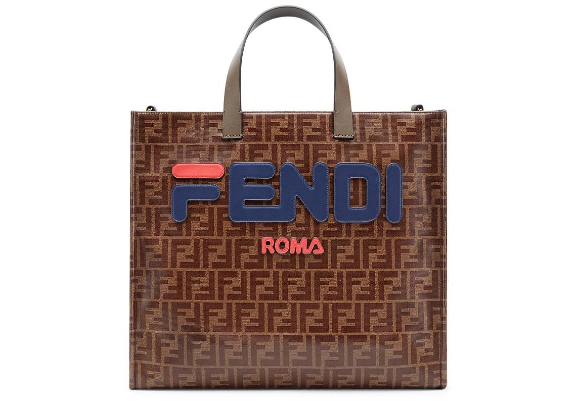 Fendi Mania Shopper FF Brown