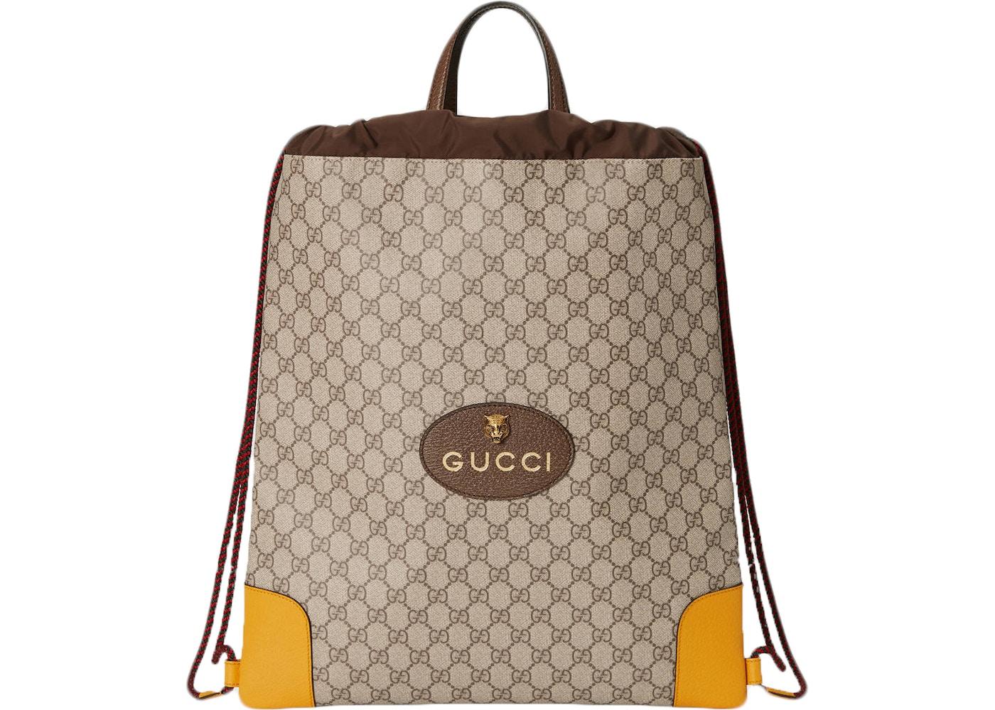 ed08b9c5801 Gucci Drawstring Backpack GG Supreme Beige Yellow. GG Supreme Beige Yellow