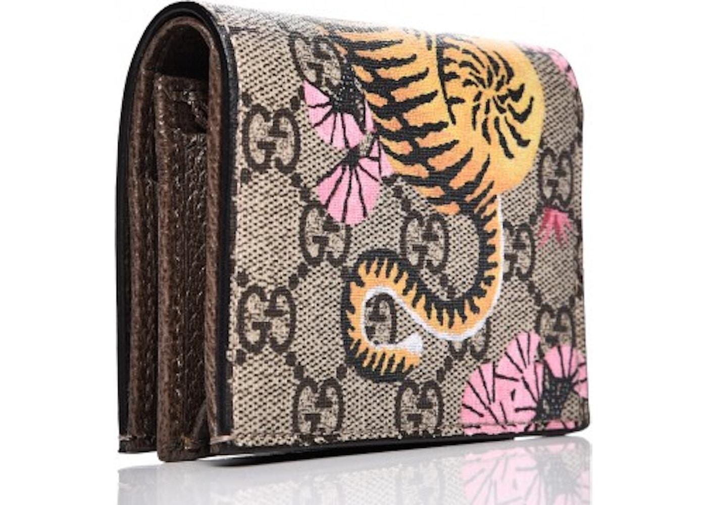 ae0fd254b5f Gucci Card Case Wallet Monogram GG Bengal Print Black Beige Orange Pink