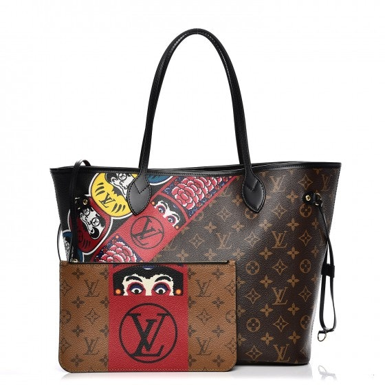 Louis Vuitton Neverfull Kabuki Monogram MM Brown