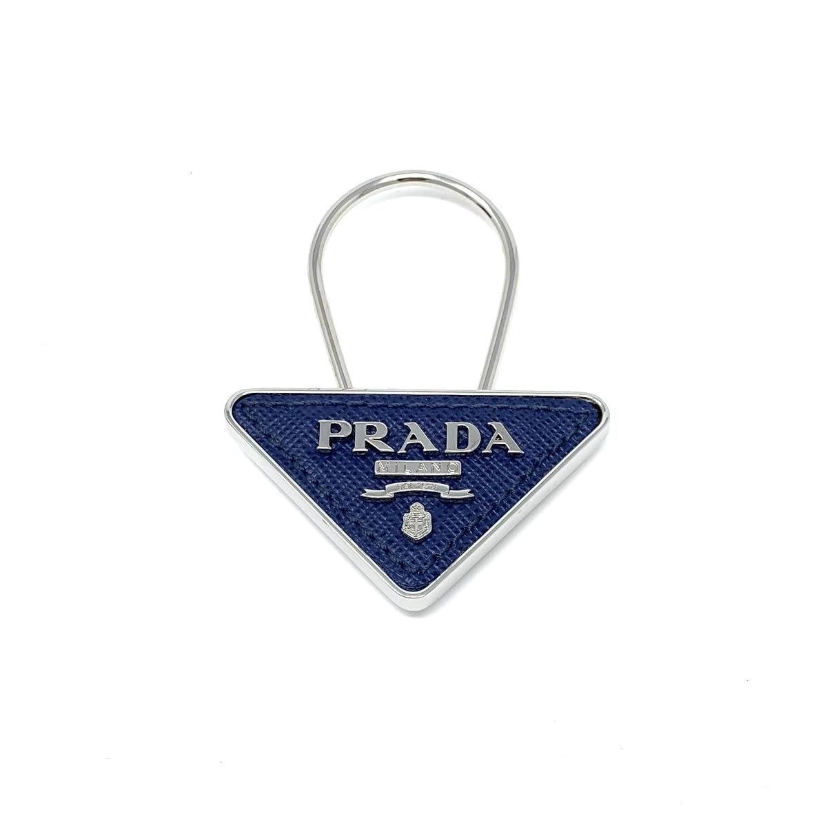 Prada Key Chain Blue