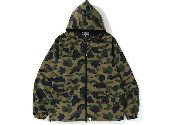 175f5bb0e35 BAPE 1st Camo Hoodie Jacket (SS19) Green