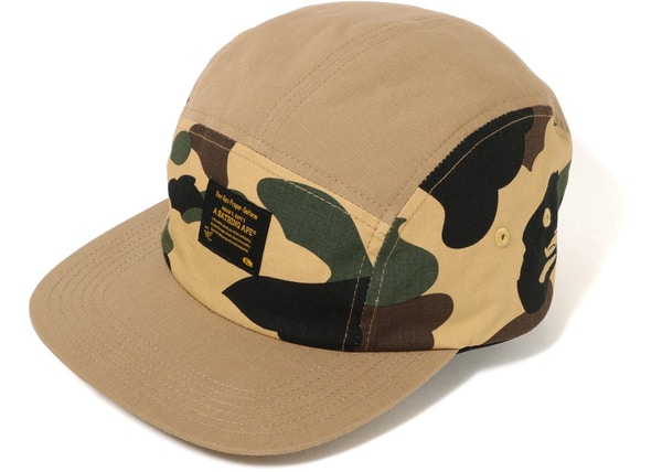 831f5876f1c69 Streetwear - Bape Headwear - New Lowest Asks