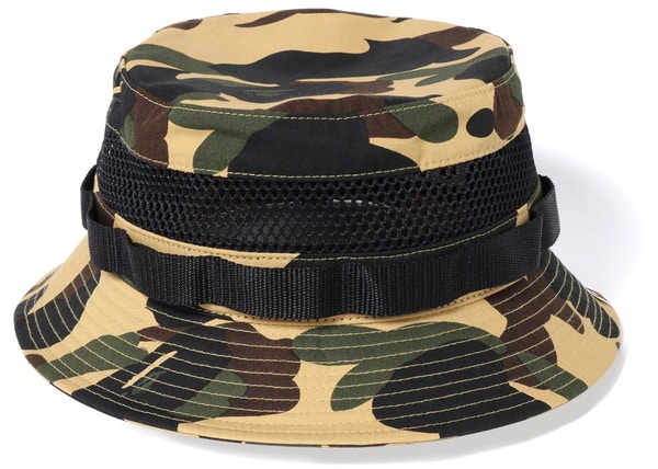 19b72ee73ec2 BAPE 1st Camo Military Mesh Hat Yellow