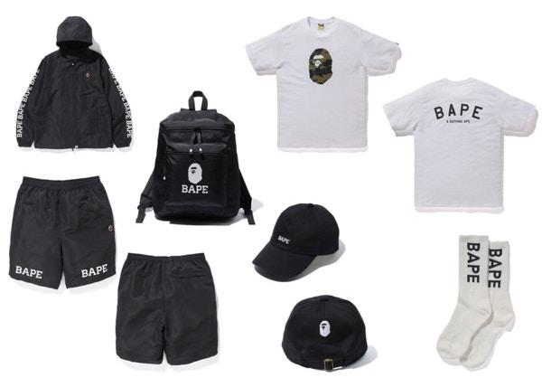 e4f2dbda BAPE 2019 Premium Summer Bag (Whole Set 6 pc) Multi