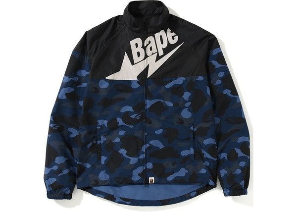 592939174773b Streetwear - Bape Jackets - New Lowest Asks