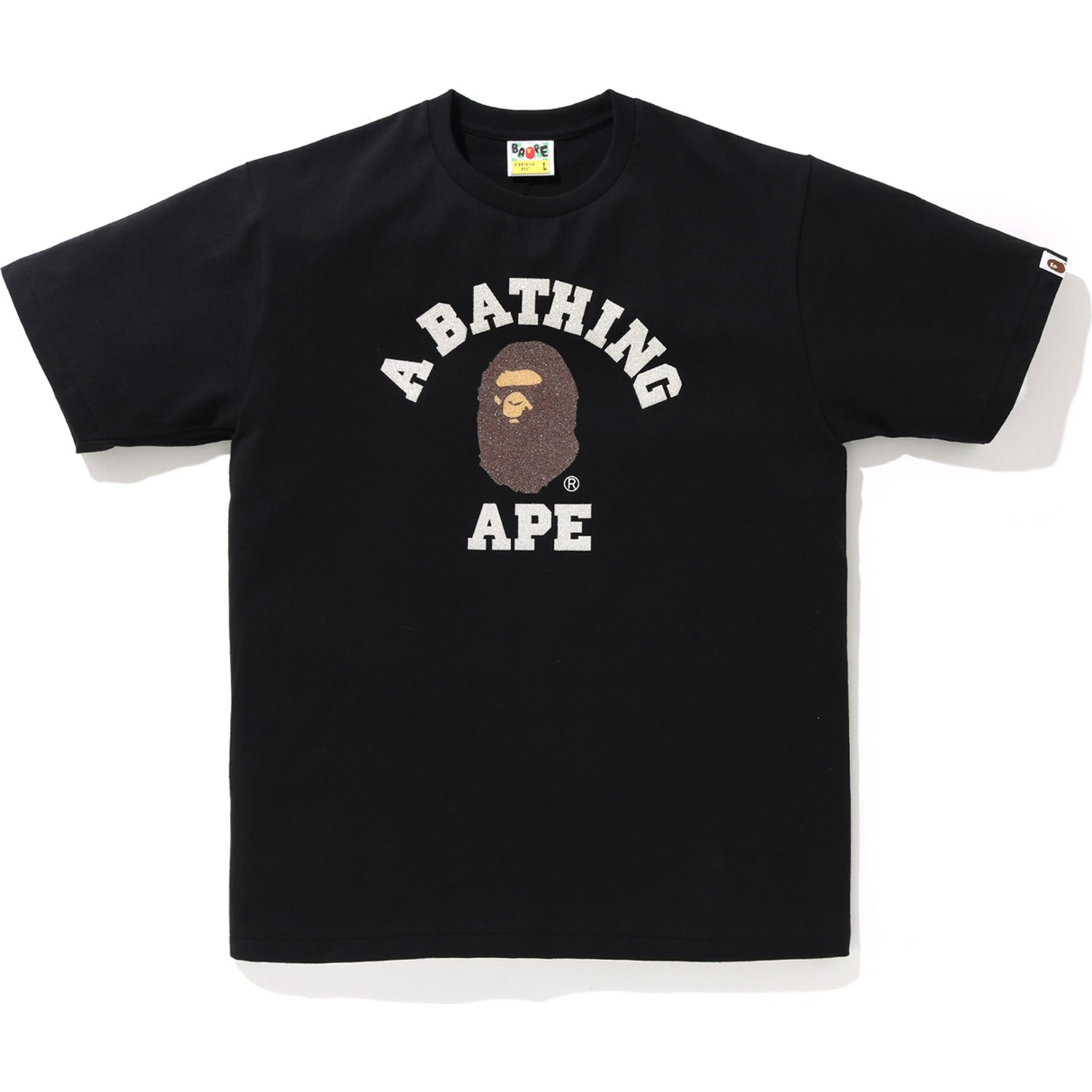 Buy & Sell Bape Streetwear