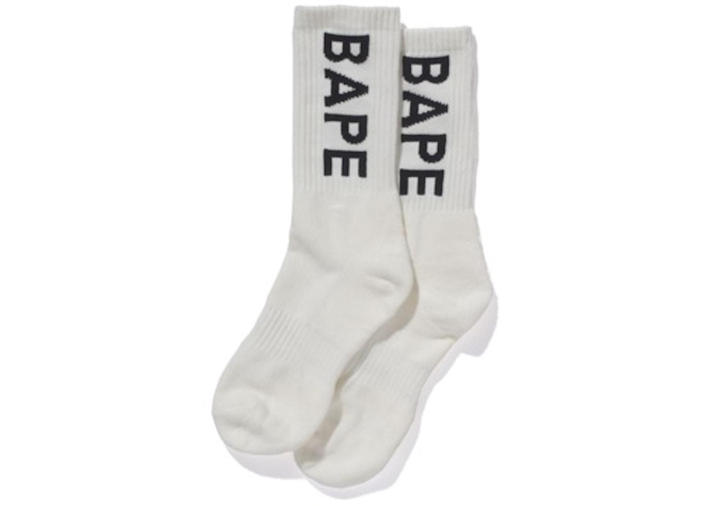 ef9e471fcbb2b Buy & Sell Bape Streetwear